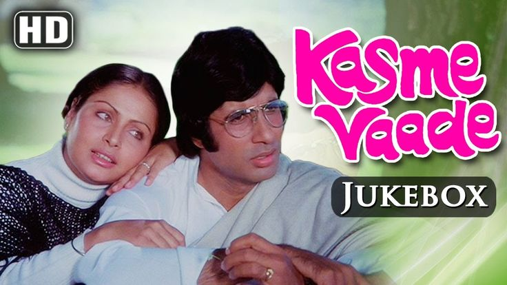 Watch All Songs Of Kasame Vaade HD - Amitabh Bachchan - Raakhee Gulzar - R D Burman watch on  https://free123movies.net/watch-all-songs-of-kasame-vaade-hd-amitabh-bachchan-raakhee-gulzar-r-d-burman/