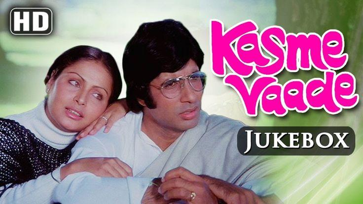 Watch All Songs Of Kasame Vaade HD - Amitabh Bachchan - Raakhee Gulzar - R D Burman watch on  https://free123movies.net/watch-all-songs-of-kasame-vaade-hd-amitabh-bachchan-raakhee-gulzar-r-d-burman/