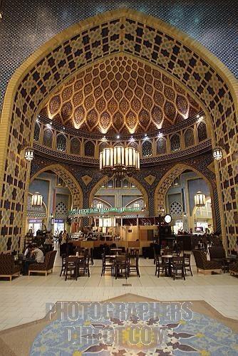 Starbucks in Dubai at the Ibn Battuta Mall - my favourite Starbucks place
