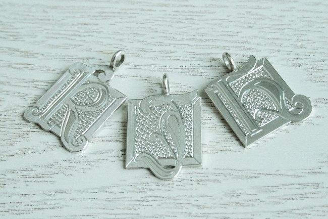 Silver Letter Pendant. Hand Engraved Lombardian Letter Pendant.. €85,00, via Etsy.