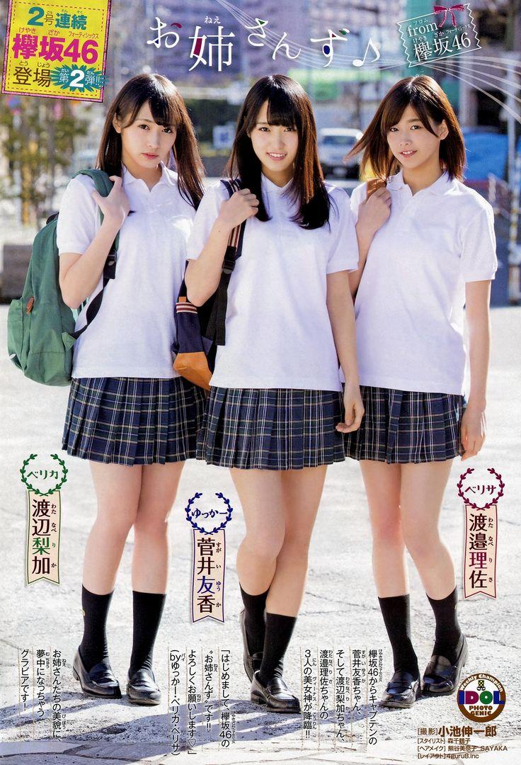 渡辺梨加 (Rika Watanabe) 菅井友香 (Yūka Sugai) 渡邊理佐 (Risa Watanabe)