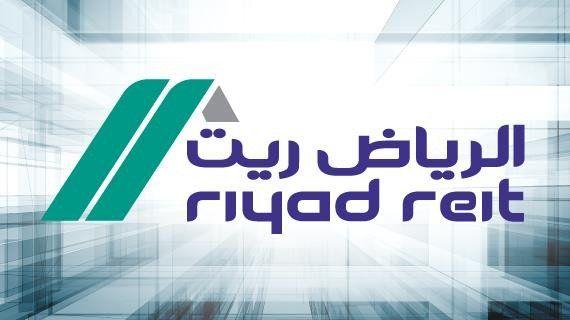 الرياض ريت يوزع 15 مليون ريال على ملاك الوحدات صحيفة وطني الحبيب الإلكترونية Logos Daily News Adidas Logo