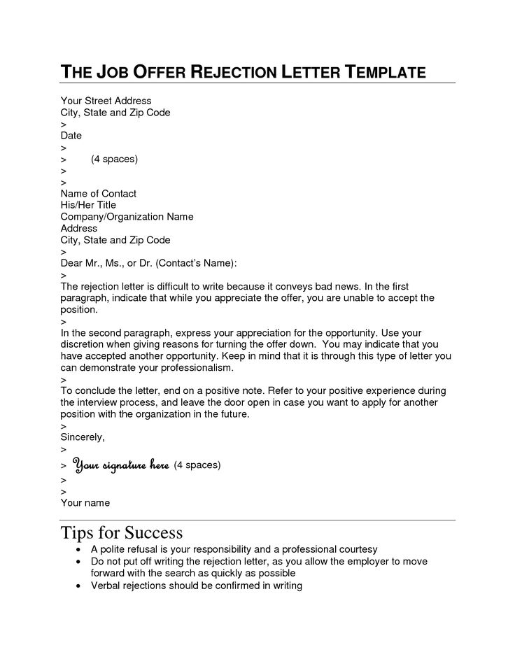 format pdf india offer sample template appointment letter - rejection letter