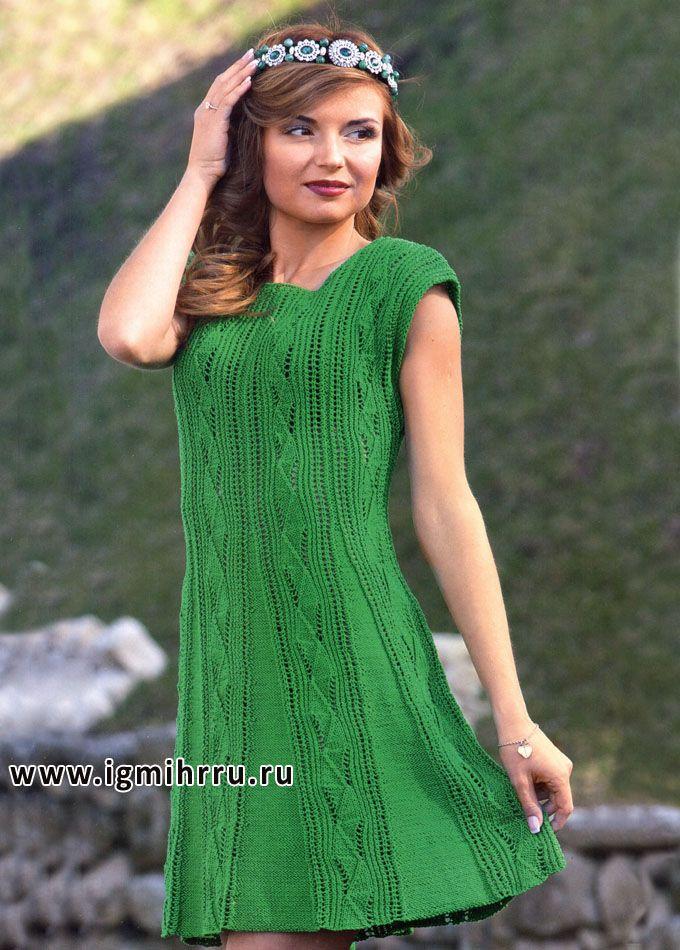 Расклешенное платье с ажурными дорожками. Обсуждение на LiveInternet - Российский Сервис Онлайн-Дневников