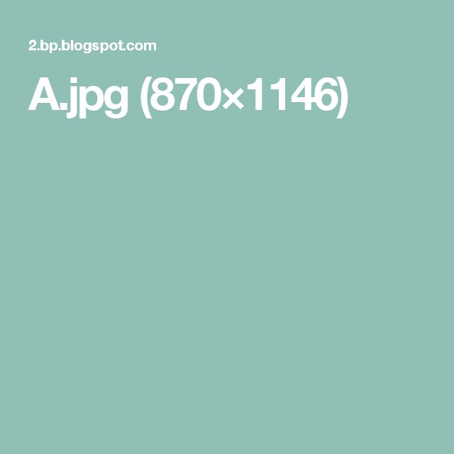 A.jpg (870×1146)