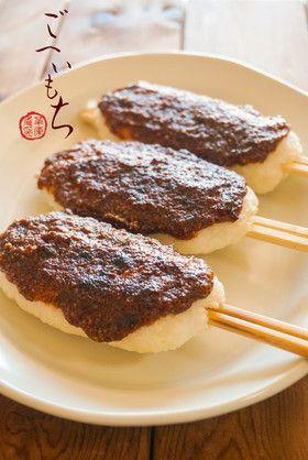 くるみ味噌☆五平餅