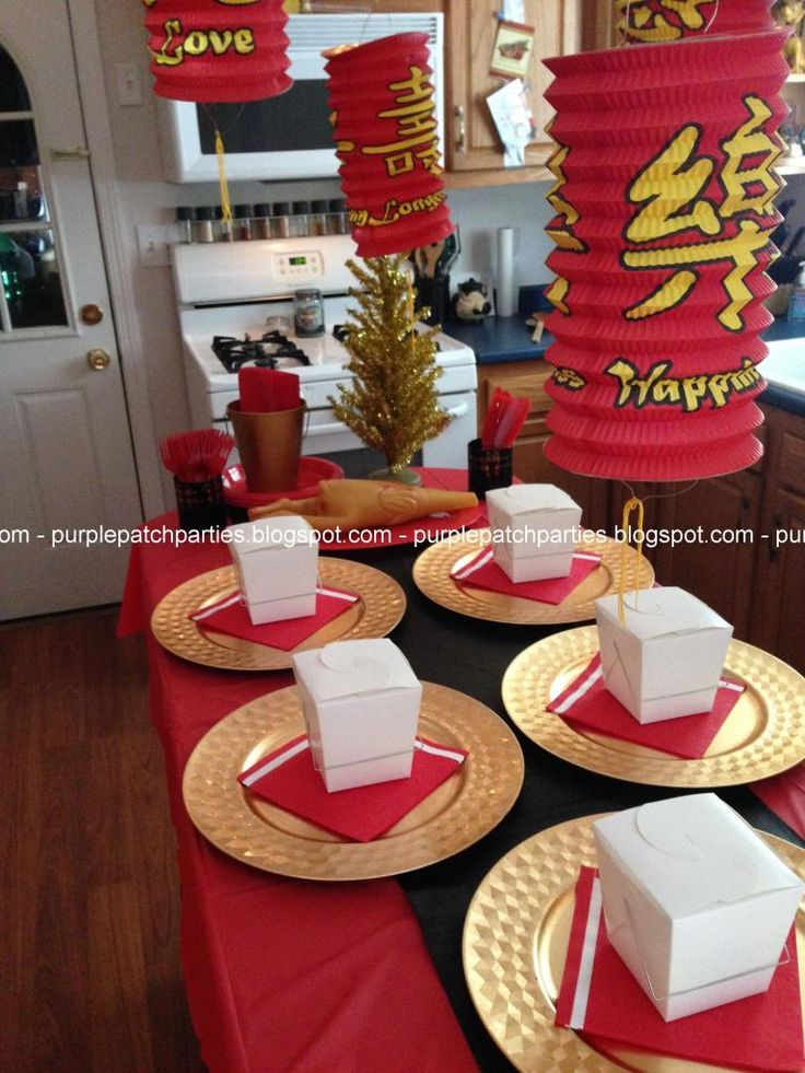 The Purple Patch: A Christmas Story themed Christmas Party - Chinese Food for Dinner