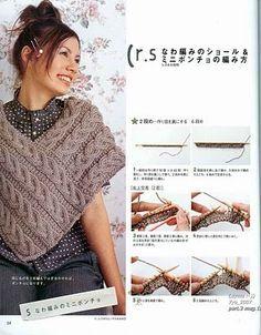 Receitas de Trico e Croche: Poncho em tricô