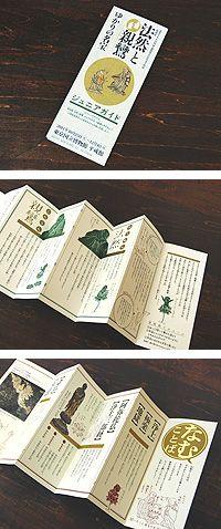 http://www.nomura-design.com