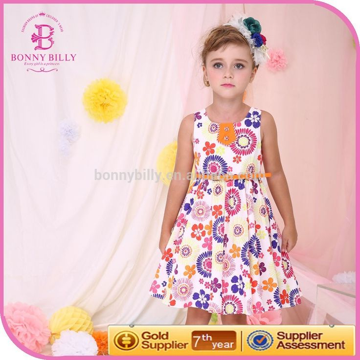 """""""kids clothing suppliers china,baby clothes wholesale price,8th grade graduation dresses"""""""