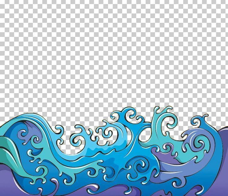 Wind Wave Drawing Png Aqua Blue Brain Storm Brain Storming Cartoon Wave Drawing Waves Cartoon Ocean Wave Drawing