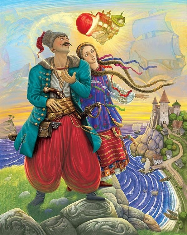 "korshunov innokentii ""ukrainian fairy tales"""