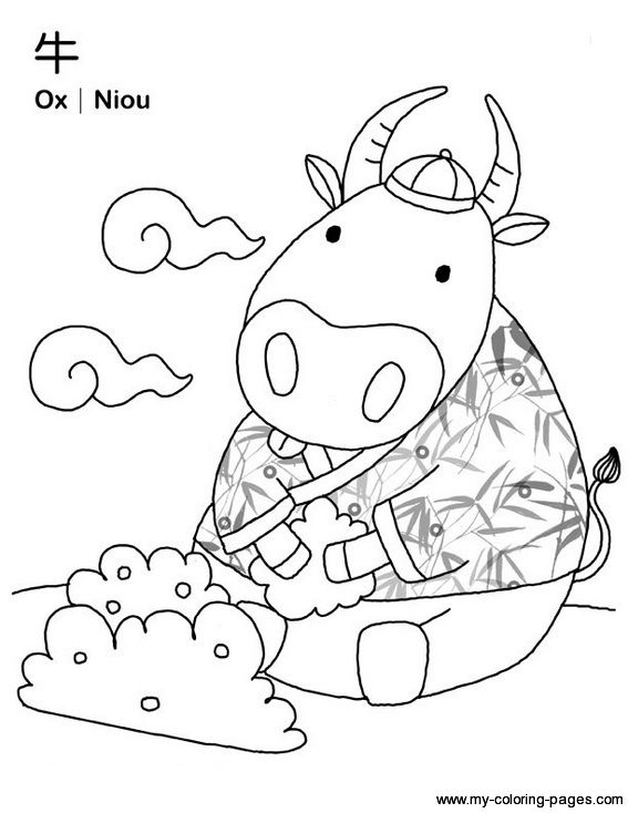 chinese zodiac animals coloring pages chinese zodiac animal ox chinese new year for kids. Black Bedroom Furniture Sets. Home Design Ideas