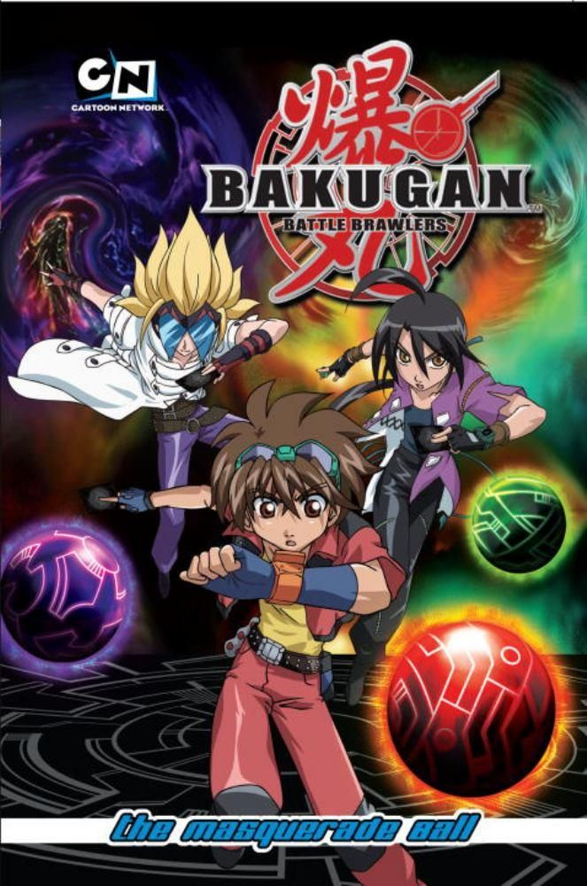Bakugan Battle Brawlers 2: The Masquerade Ball
