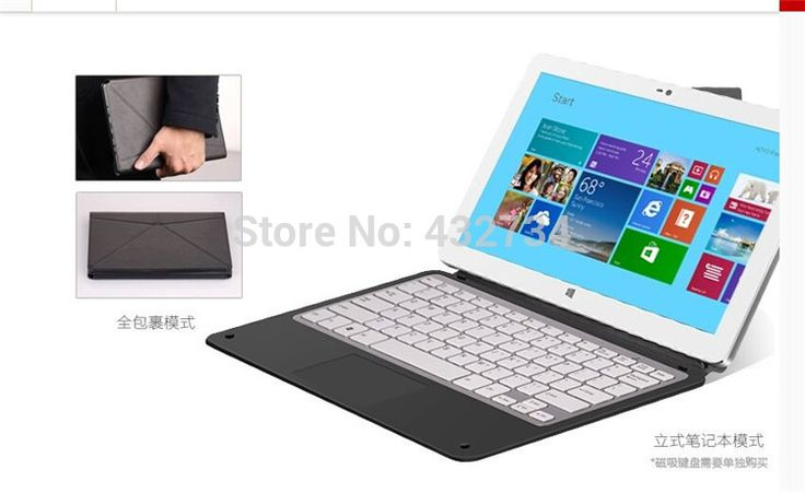 11.6inch windows tables magnetic keyboard case