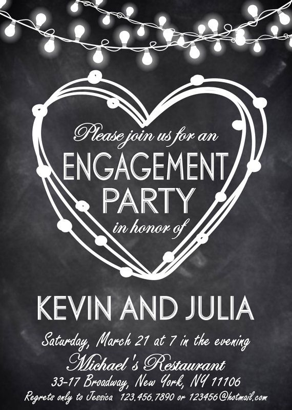 rustic engagement invitation engagement party invitation - Engagement Party Invite