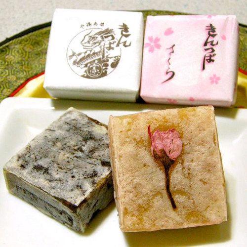 Kintsuba of Nakata-ya