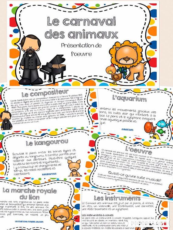 Le carnaval des animaux par ClassedeMarieSoleil sur Etsy