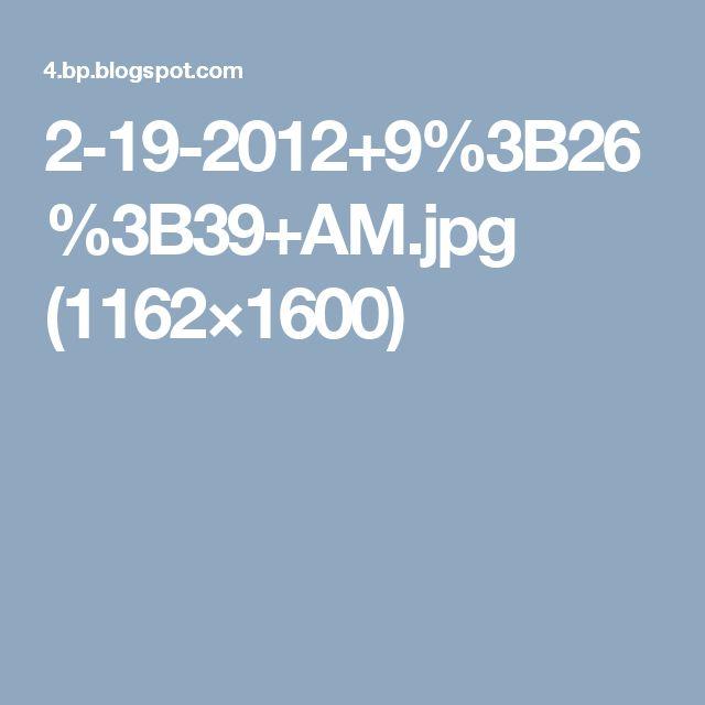 2-19-2012+9%3B26%3B39+AM.jpg (1162×1600)