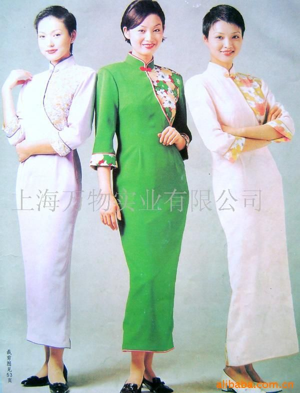 Chinese fashion work clothes for Spa uniform damen