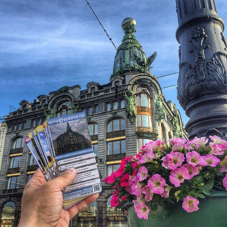 Гид Событий проводит розыгрыш наборов карточек из настольной игры «5 вопросов: Санкт-Петербург».