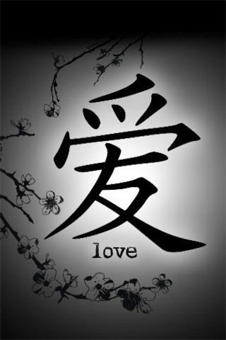 #Japanese Love #quote