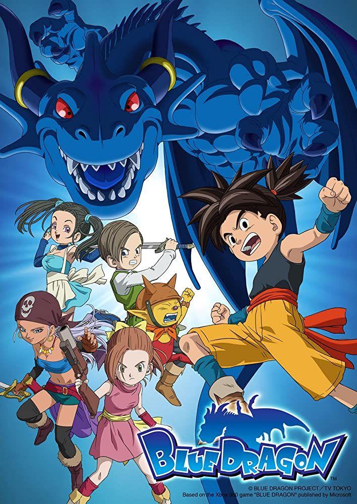 انمي Blue Dragon الحلقة 1 انمي ليك Blue Dragon Anime Best Anime List