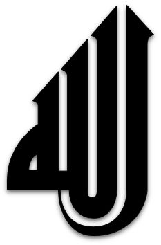 Jalalah pg 1 – Islamic Graphics