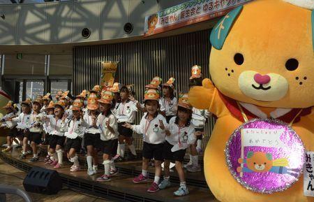 愛媛新聞ONLINE11月11日(水)17時35分配信 ゆるキャラグランプリ(GP)2015で「てっぺん」を…