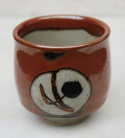 449 Best Yunomi Tea Cups Images On Pinterest