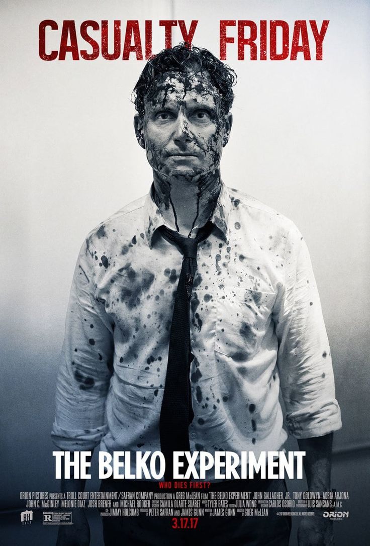 The Belko Experiment Red Band Trailer Horror movies