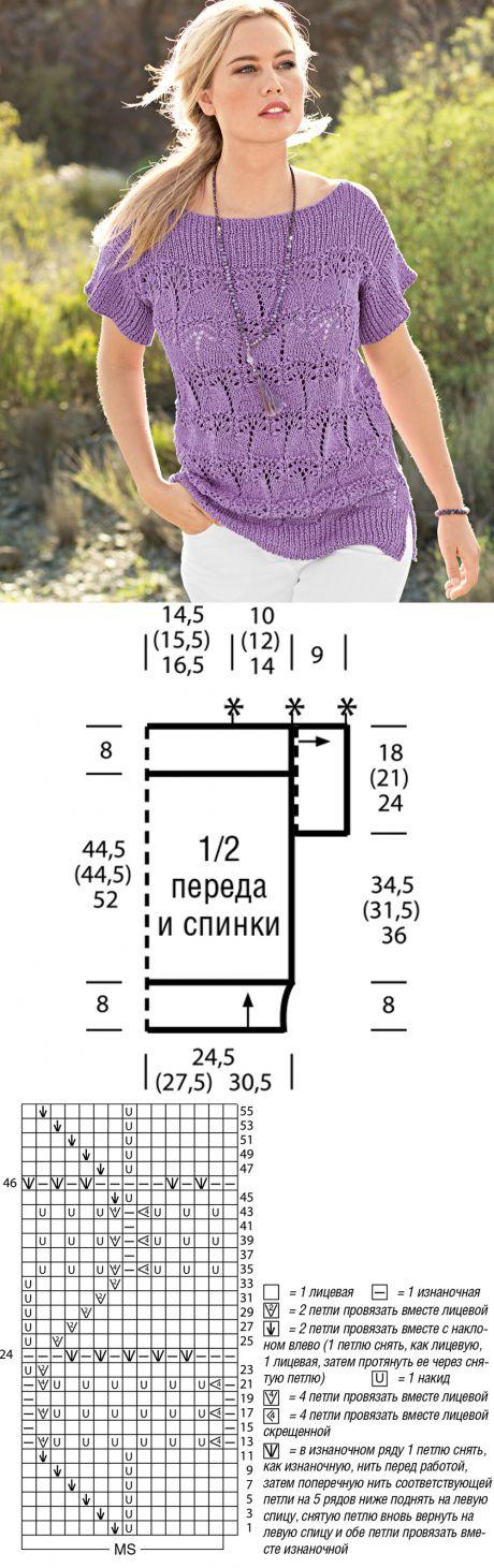 Джемпер с горловиной-лодочкой - схема вязания спицами. Вяжем Джемперы на Verena.ru