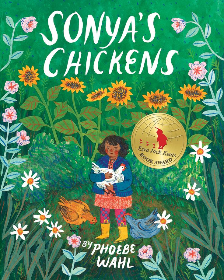 """""""A reassuring story about death in the natural world, thoughtfully designed and illustrated."""" Kirkus Review: Sonya's Chickens"""