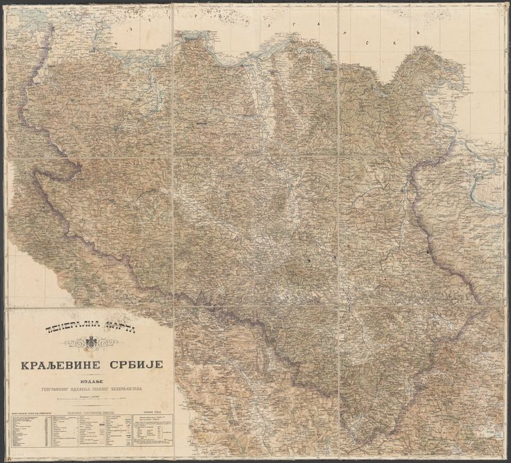 1893 Map of the Kingdom of Serbia #map #serbia