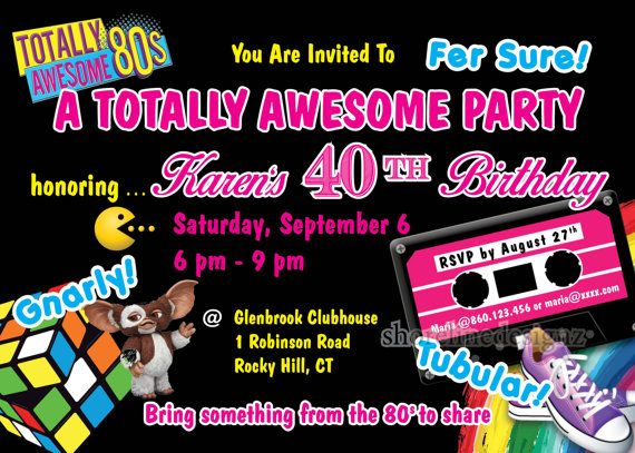 25 best images about Jeffs 40th Birthday – 80s Theme Party Invitations