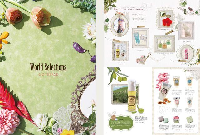 女性デザイナーによる女性向けホームページ制作・カタログデザインのウーマンウェブマキア