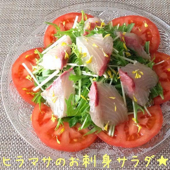 レシピあり!チョッピリお洒落に♥  お花ひらひら〜ヒラマサのお刺身 ...