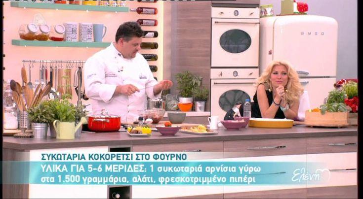 Entertv:Συκωταριά κοκορέτσι στο φούρνο 2