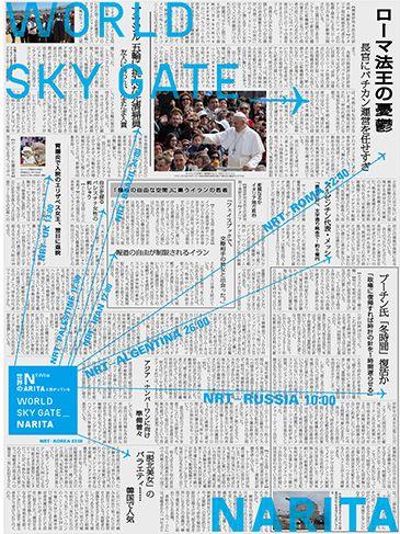 第29回受賞作品(2012年度) : クリエイターの部 : 読売広告大賞 : 広告賞のご案内 : YOMIURI ONLINE(読売新聞)