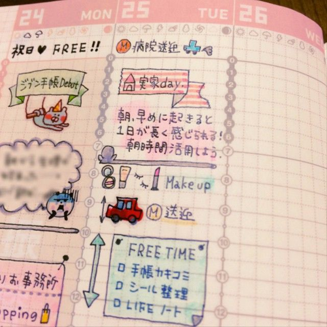 Kaochi @krinkoko | Websta (Webstagram)