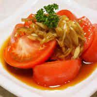 トマトとみょうがのサラダ