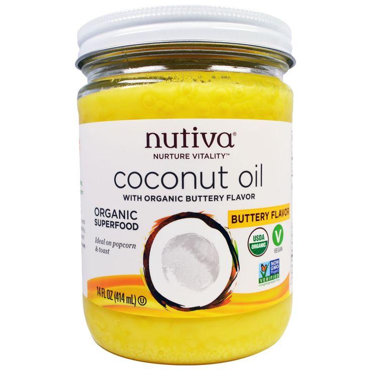 рафинированное кокосовое масло купить
