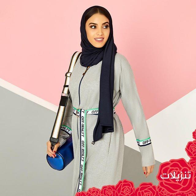 ستتقعين في حبها مرتان المرة الأولى عندما تريها والمرة الثانية عندما تلاحظين السعر المخفض Arab Women Women Wear Fashion
