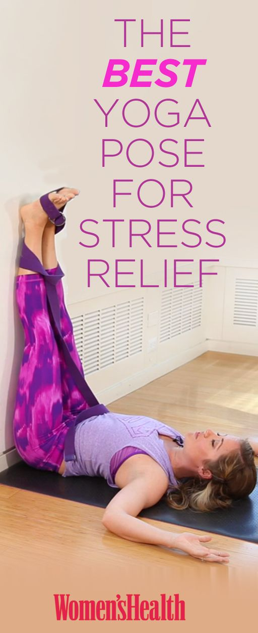 The BEST yoga pose for stress relief