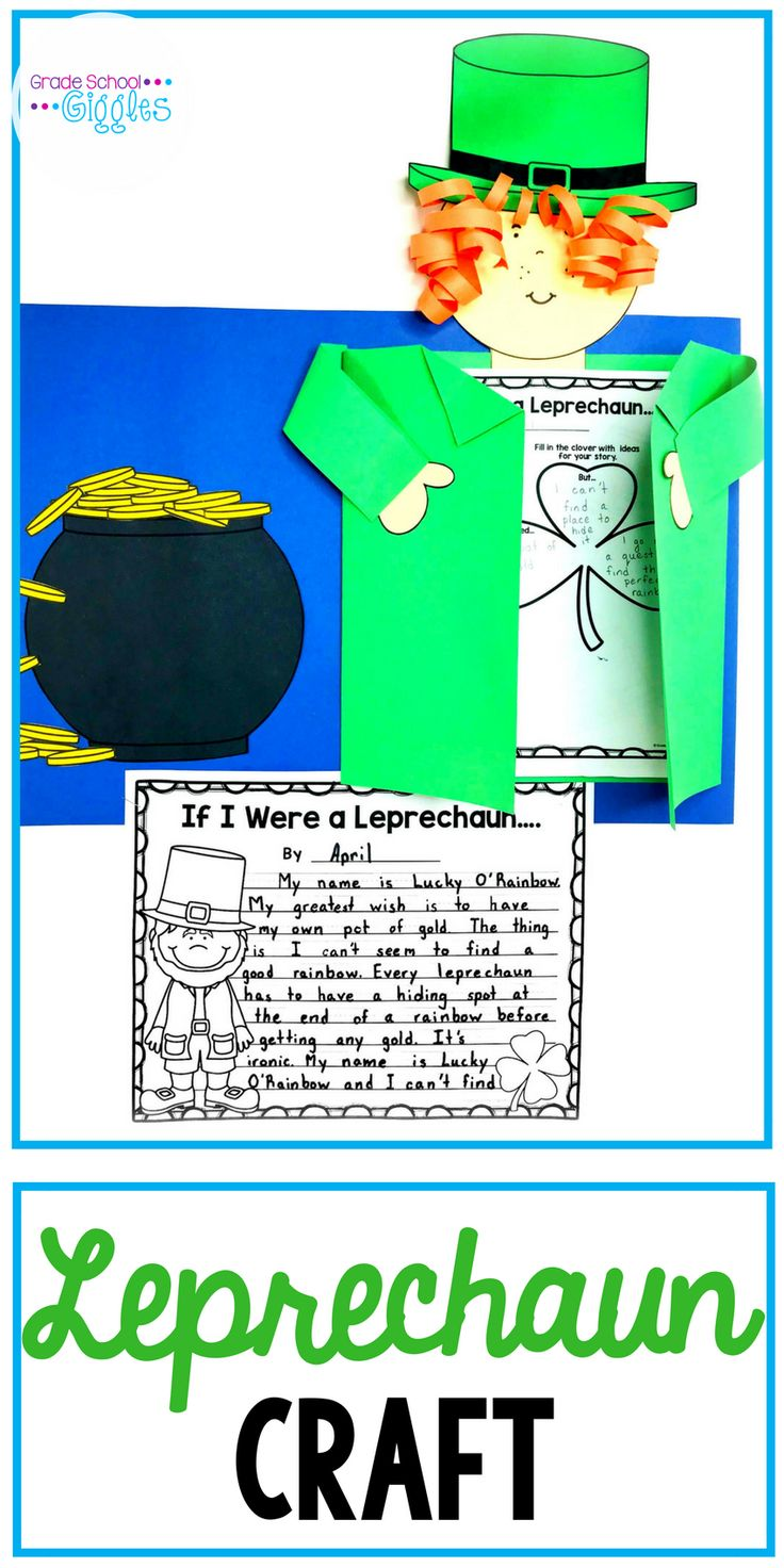 Do your students build a leprechaun trap? This easy St. Patrick's Day craft is a great way to incorporate some learning along with the fun. The printable template and directions for how to make the leprechaun make this perfect for kids at school. Two printable sets of stationery and graphic organizers make writing stories easy and fun. This construction paper craft will bring all the St. Patrick's Day fun to your spring bulletin boards with leprechauns, pots of gold coins, and four-leaf clovers.