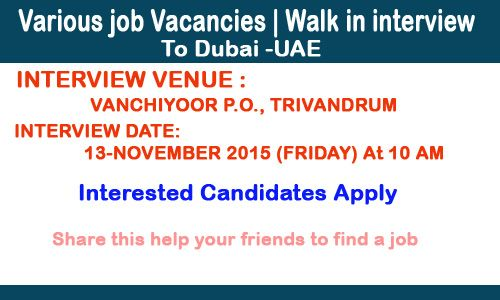 Dubizzle uae walk in interview - Xrp coin full form of