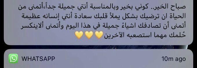 اقتباسات اقتباس مقتبسات يوموطني سعوديه قصاصة قصاصات ملصقات كتاب كتابات خط مخطوطات عربي فصحى كلام اقت Words Quotes Love Smile Quotes Bff Quotes