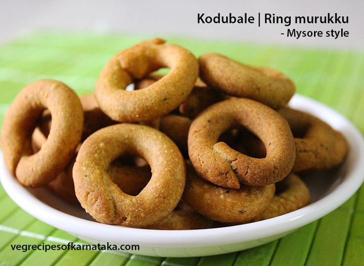 Kodubale or kodbale recipe explained with step by step pictures. This is a Mysore style kodubale recipe prepared using rice flour, fried gram, maida and coconut. Kodubale or Kodbale is popular deep fried snacks from Karnataka which will be in ring shape.
