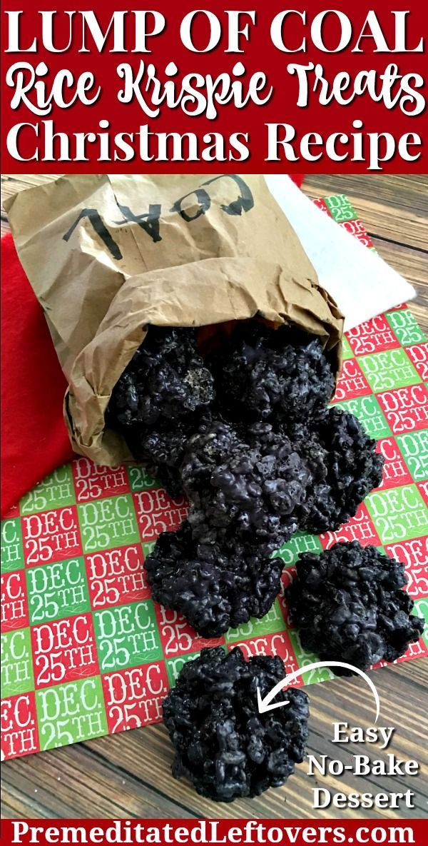 This Lump Of Coal Rice Krispie Treats Recipe Is Fun To Make And