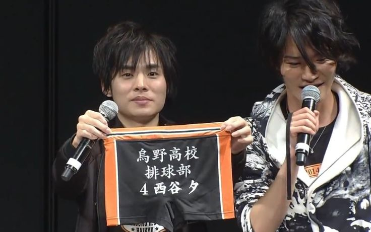 Nobuhiko Okamoto (Nishinoya Senpai) , Yoshimasa Hosoya (Asahi San) #haikyuu festival